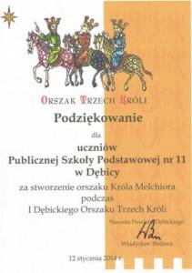 swietlica24